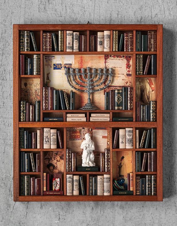 Jewish Theme - Wall Curio Cabinet