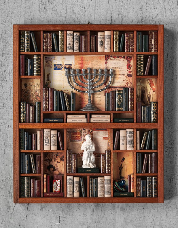 Jewish Theme - Miniature Library