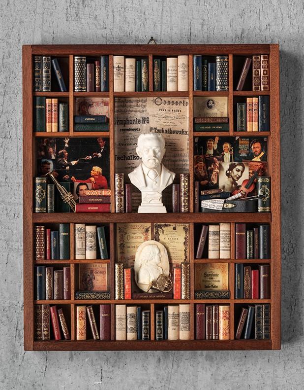 Musica - Libreria in Miniatura